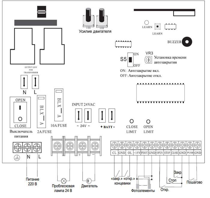 Автоматический шлагбаум, схема